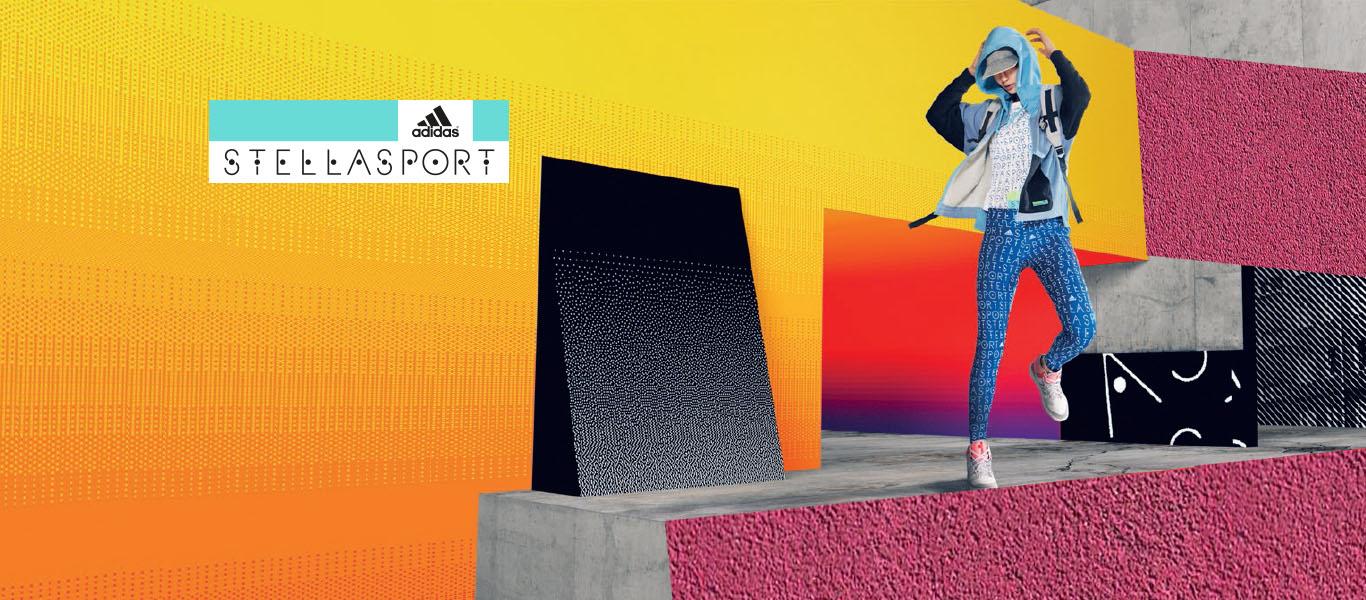 stella_sport_PLP